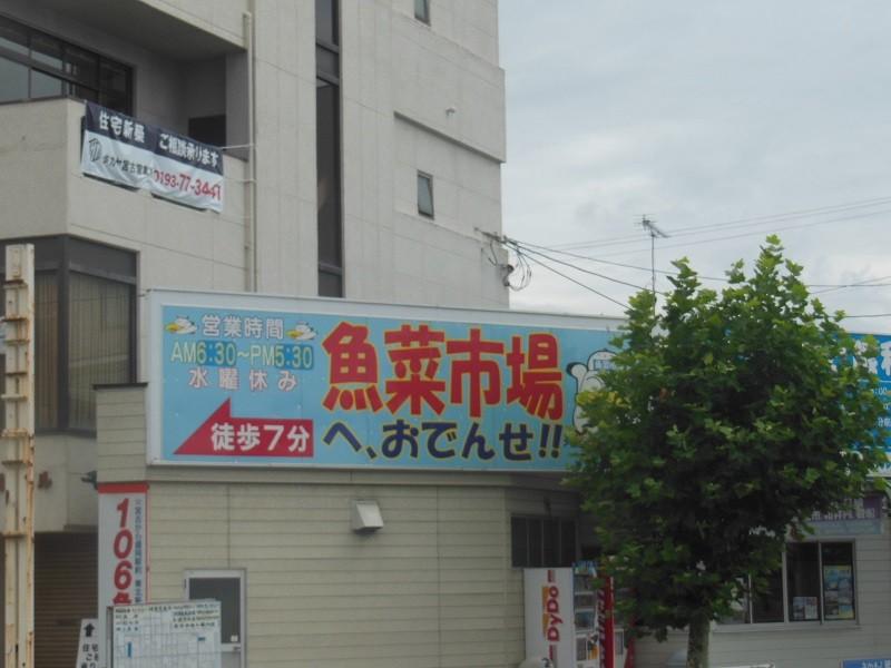 20151012111543