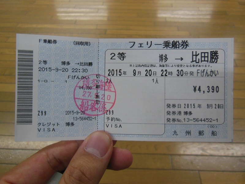 20151025212739