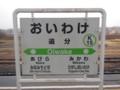 20151230105518