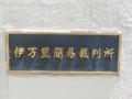 20161010211920