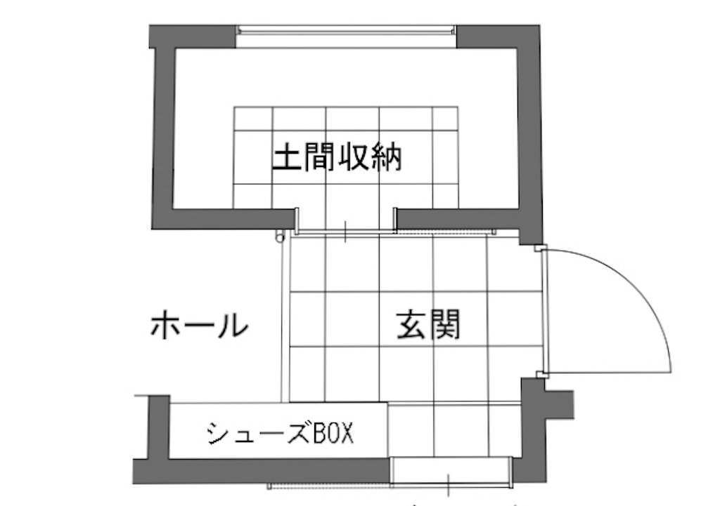 f:id:bowhouse:20200220151721j:image:w400