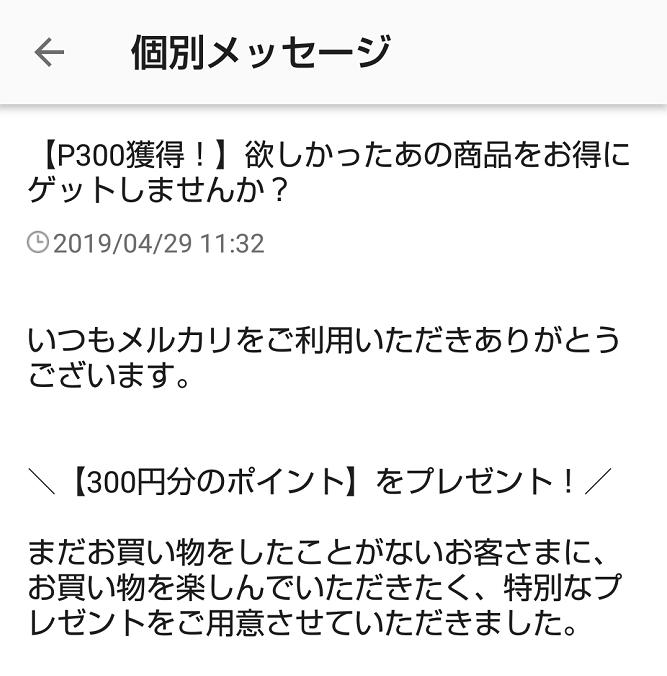 f:id:bowwow00:20190430102543p:plain