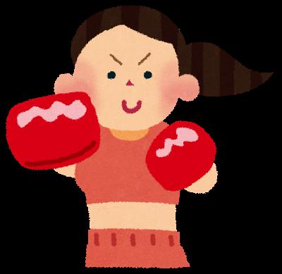 f:id:boxermannequin:20170305232042p:plain:w200