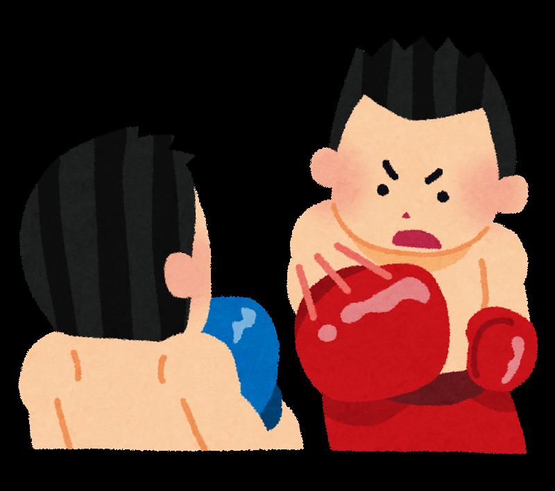 f:id:boxermannequin:20170308215301p:plain:w300