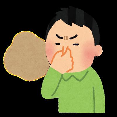 f:id:boxermannequin:20170325160204p:plain