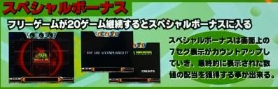f:id:boxhako:20160914033610j:plain