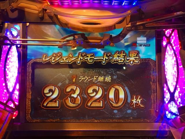 f:id:boxhako:20170903001446j:plain