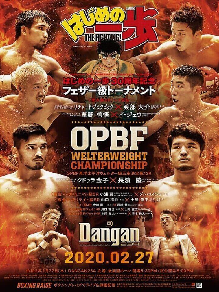 f:id:boxingcafe:20200226213827j:plain
