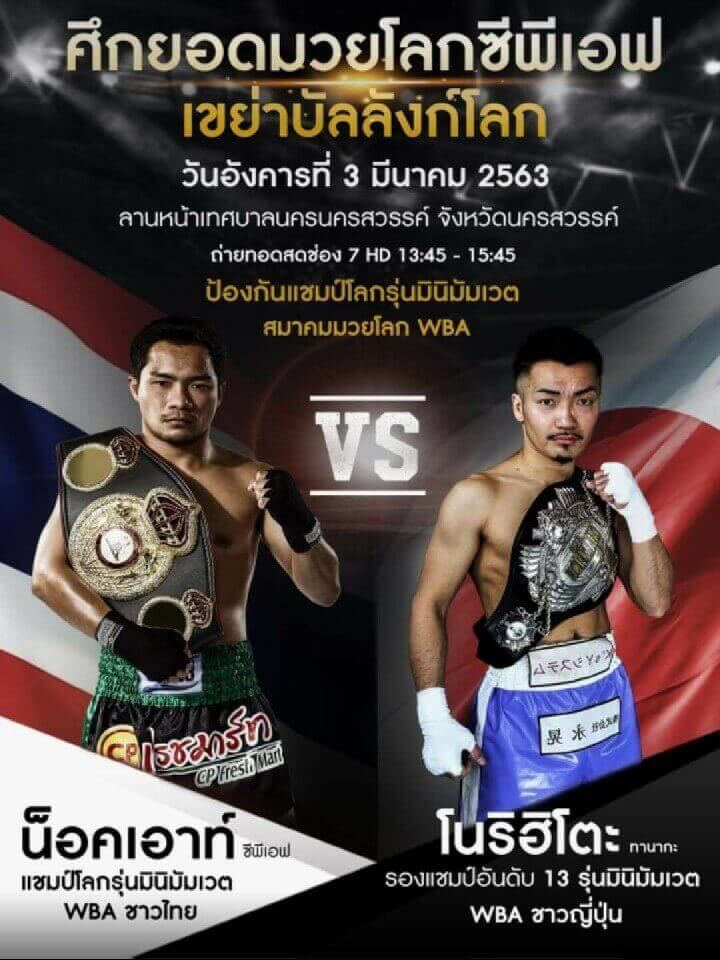 f:id:boxingcafe:20200228224711j:plain