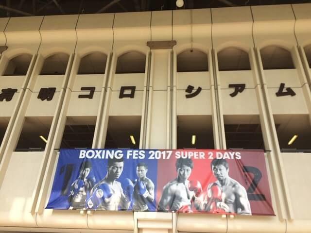 f:id:boxingcafe:20200424215934j:plain