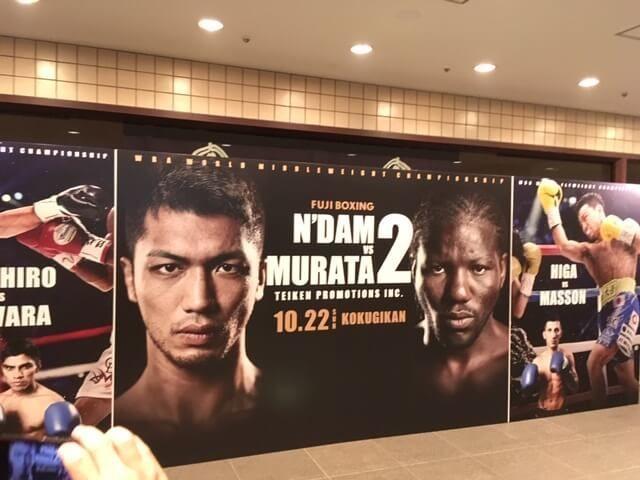 f:id:boxingcafe:20200424215937j:plain