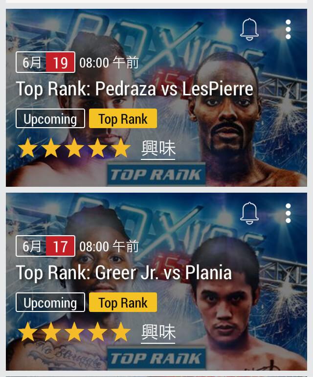 f:id:boxingcafe:20200616234542j:plain