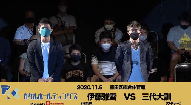 f:id:boxingcafe:20200831213759j:plain