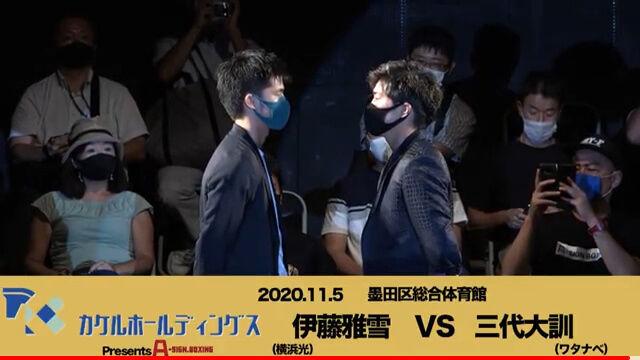 f:id:boxingcafe:20200831213802j:plain
