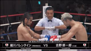 f:id:boxingcafe:20200906211117p:plain