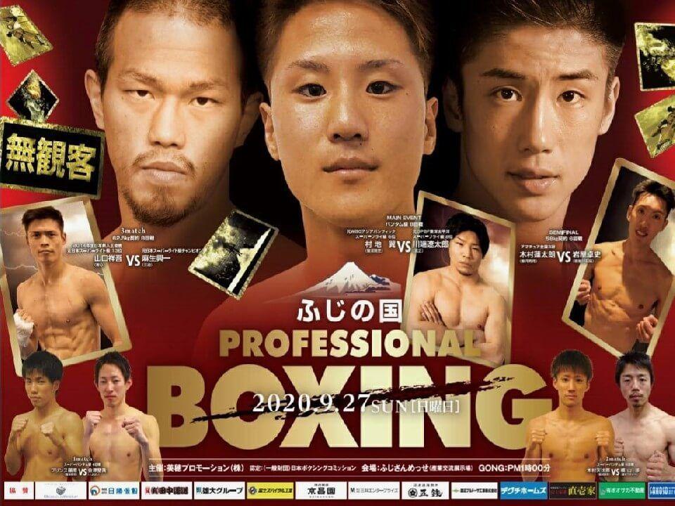 f:id:boxingcafe:20200918225948j:plain