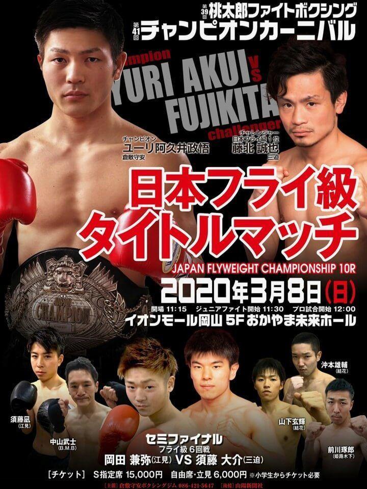 f:id:boxingcafe:20201010215333j:plain