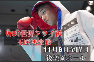 f:id:boxingcafe:20201023222654p:plain