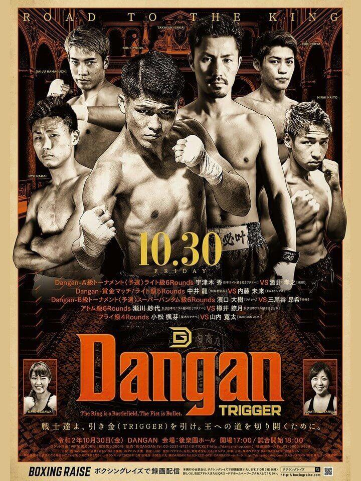 f:id:boxingcafe:20201028221717j:plain
