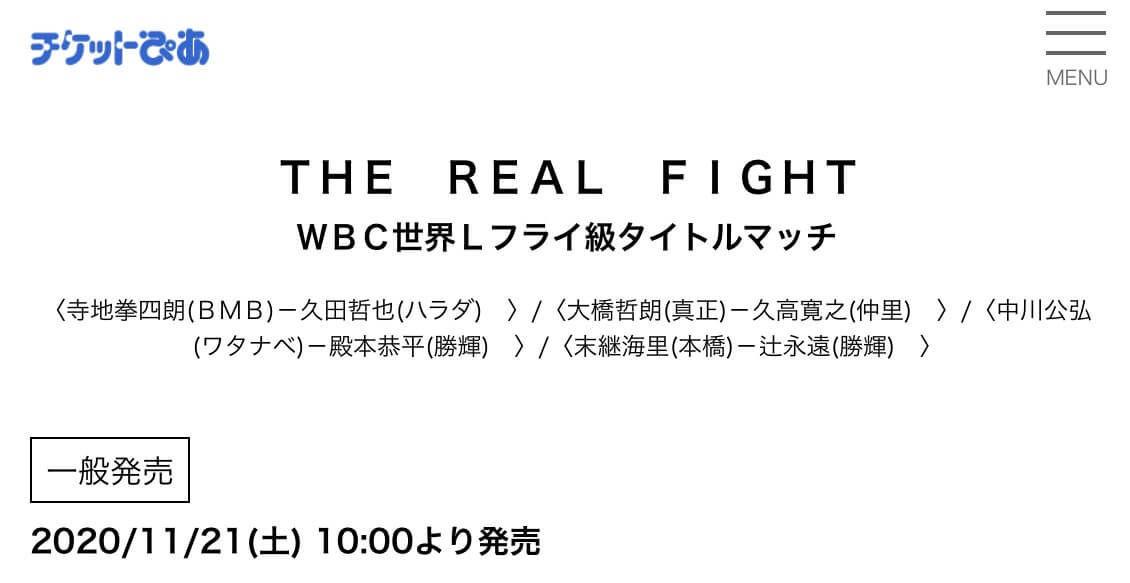 f:id:boxingcafe:20201114230639j:plain