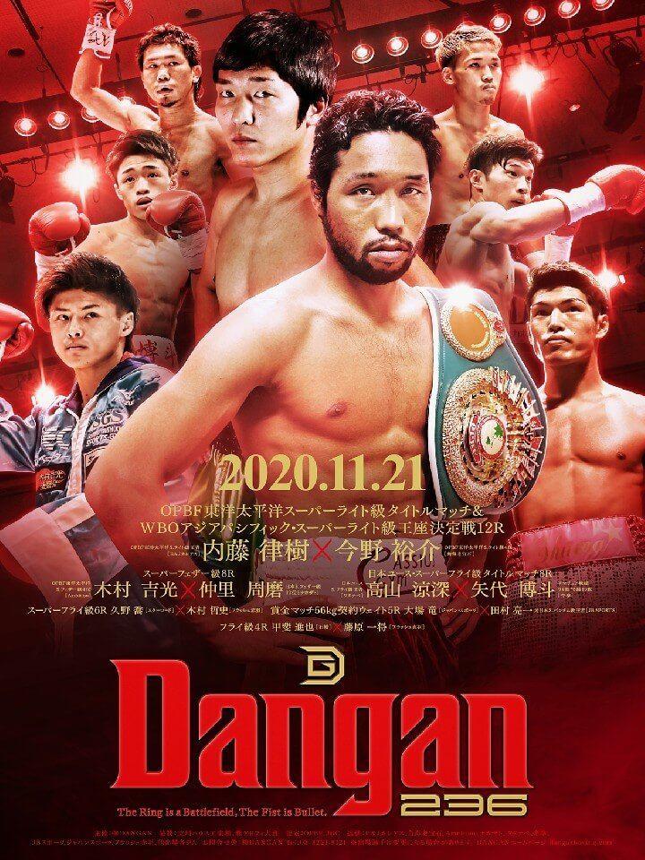 f:id:boxingcafe:20201117215456j:plain