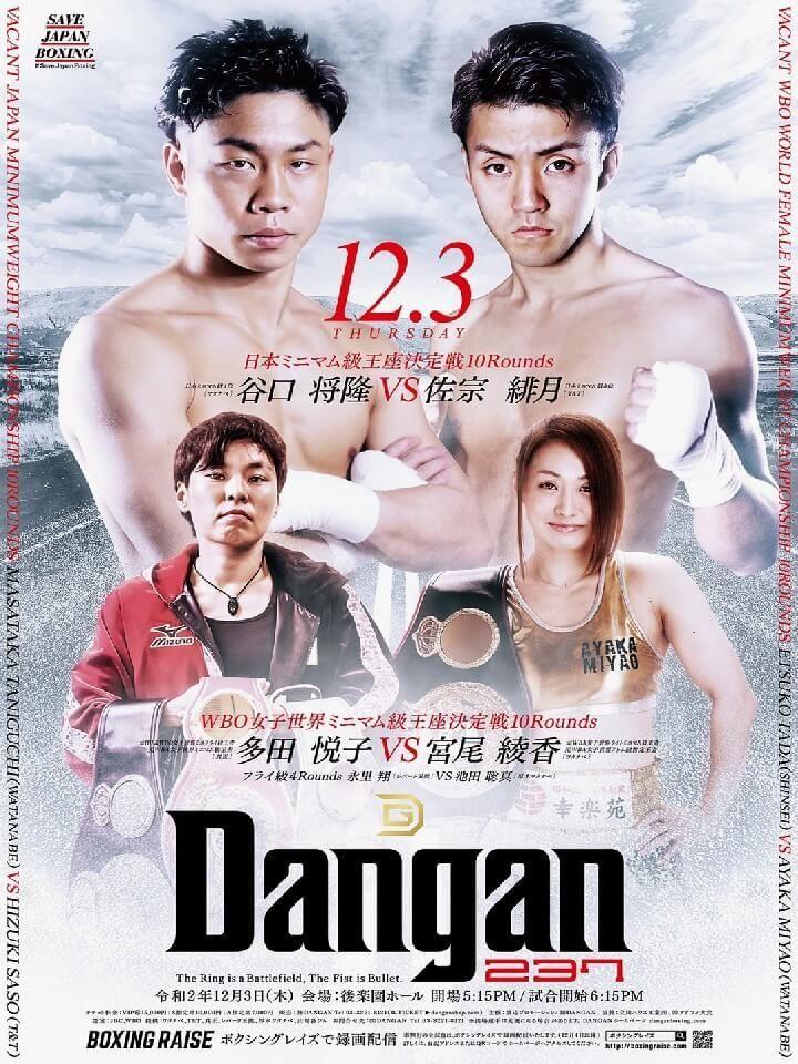 f:id:boxingcafe:20201204222602j:plain