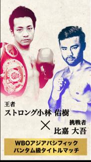 f:id:boxingcafe:20201231174330p:plain