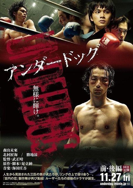 f:id:boxingcafe:20210104175220j:plain