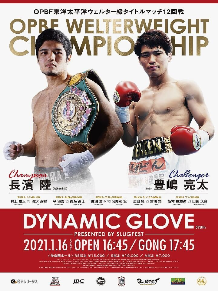 f:id:boxingcafe:20210112224932j:plain