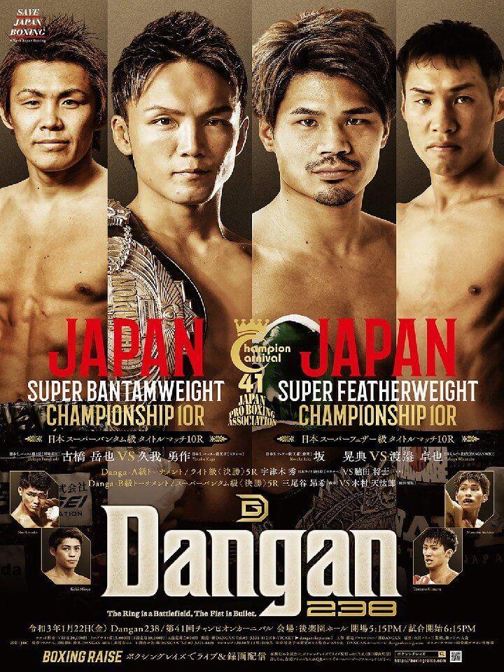 f:id:boxingcafe:20210119194825j:plain