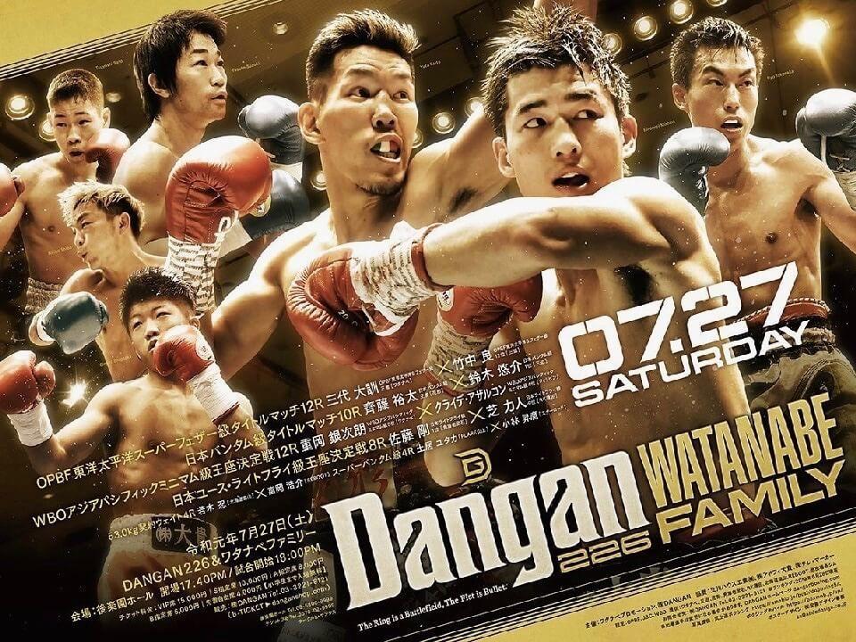 f:id:boxingcafe:20210126215535j:plain