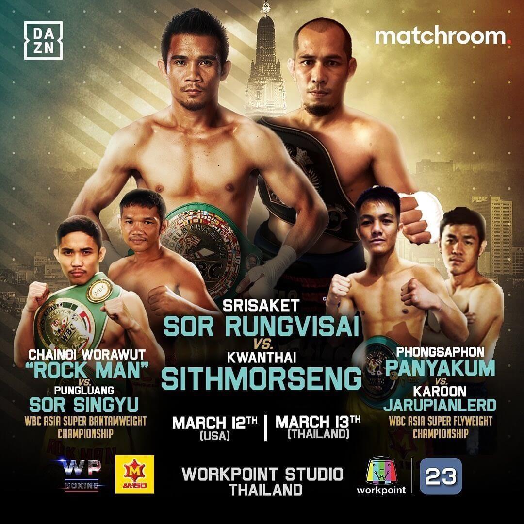 f:id:boxingcafe:20210302224300j:plain