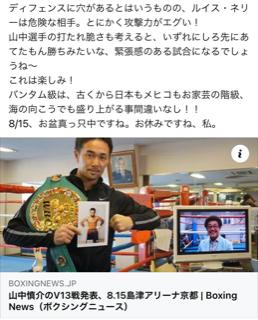 f:id:boxingcafe:20210510221354p:plain