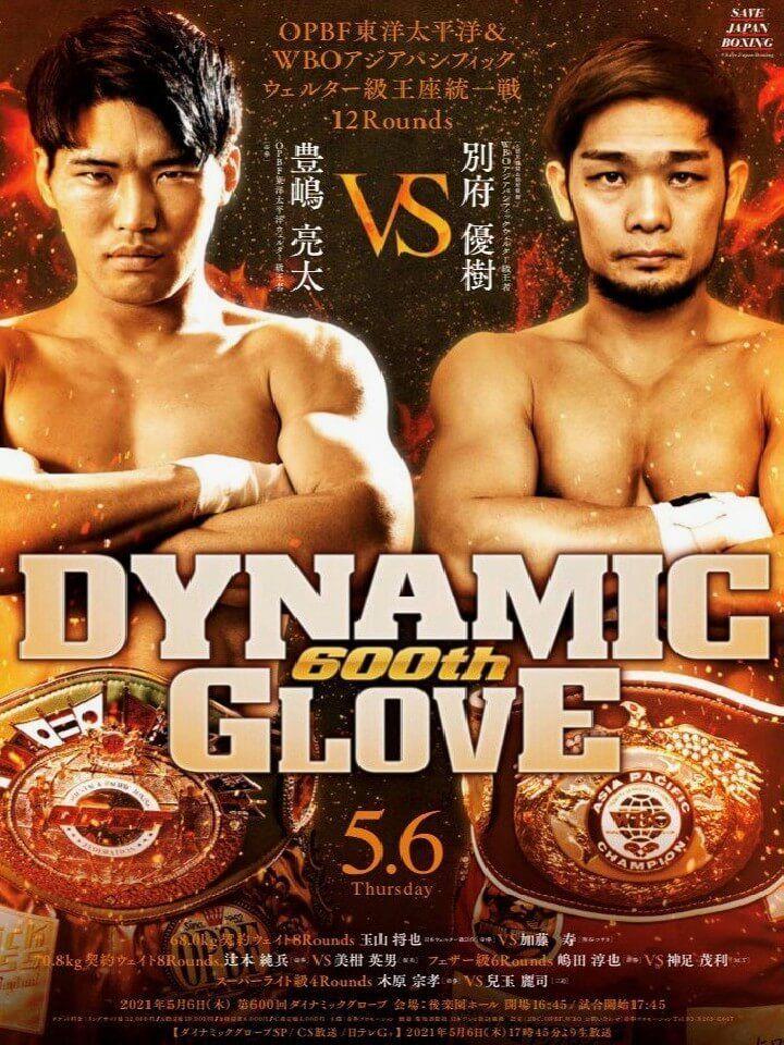 f:id:boxingcafe:20210517221947j:plain