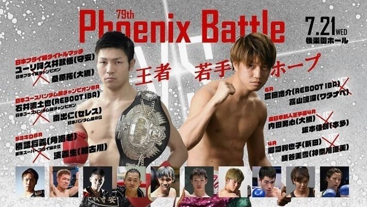 f:id:boxingcafe:20210711215238j:plain