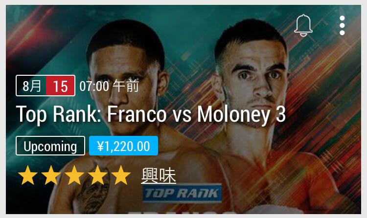 f:id:boxingcafe:20210812215541j:plain