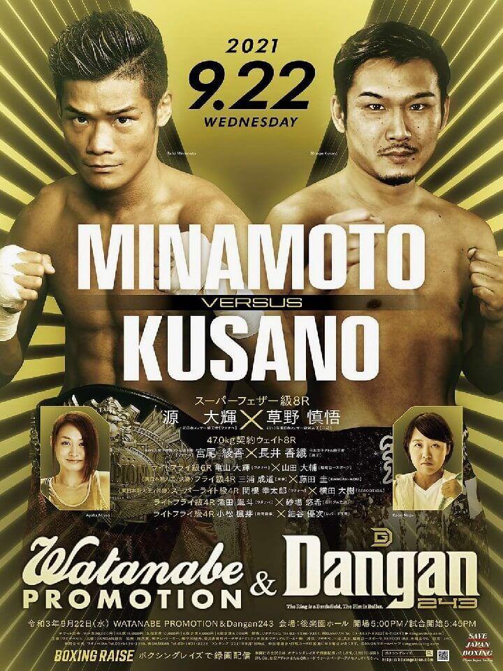 f:id:boxingcafe:20210915211946j:plain