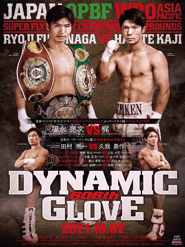 f:id:boxingcafe:20210927195928j:plain