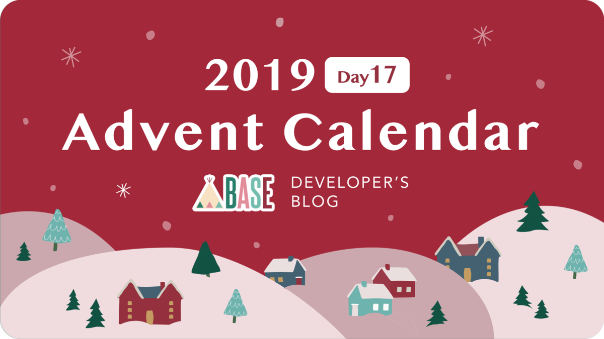 BASE Advent Calendar 2019 Day 17