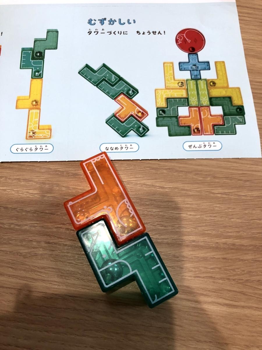 f:id:boy-with-autism:20201012122004j:plain