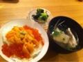 2011/5/21 ホームパーティー