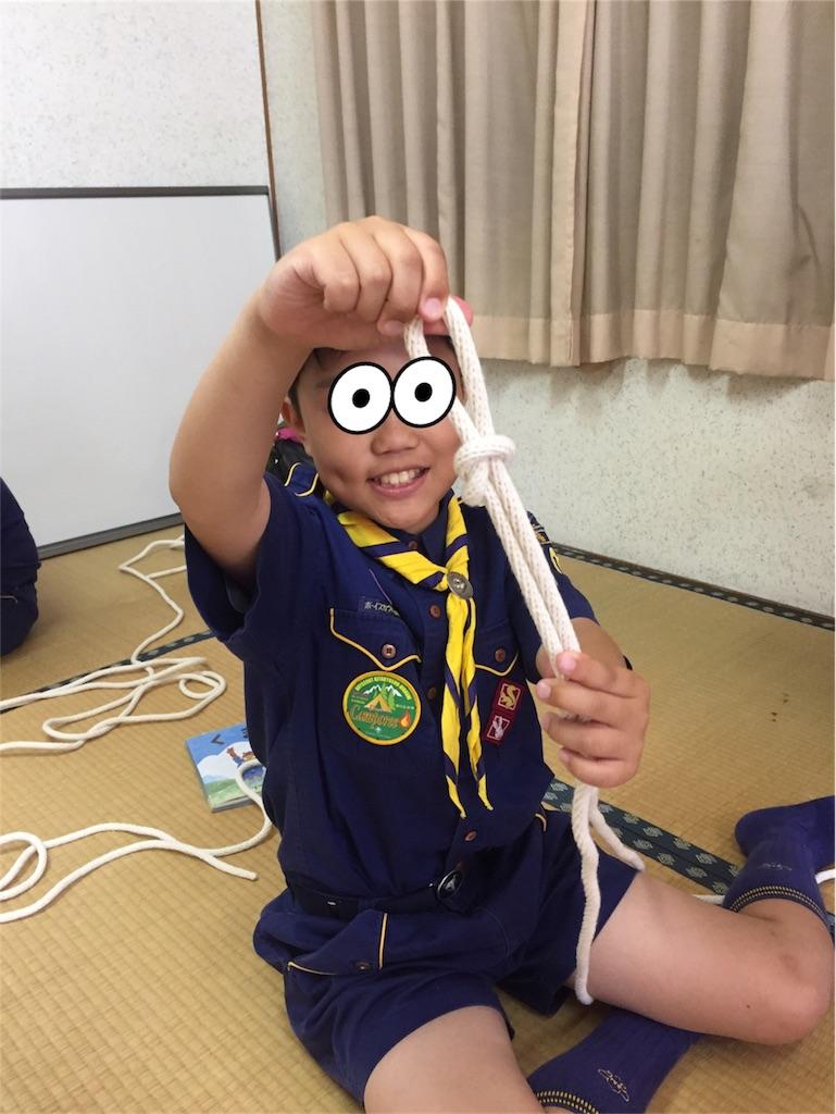 f:id:boyscoutbuzen1:20170522220715j:image
