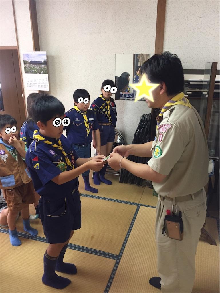 f:id:boyscoutbuzen1:20170611222029j:image