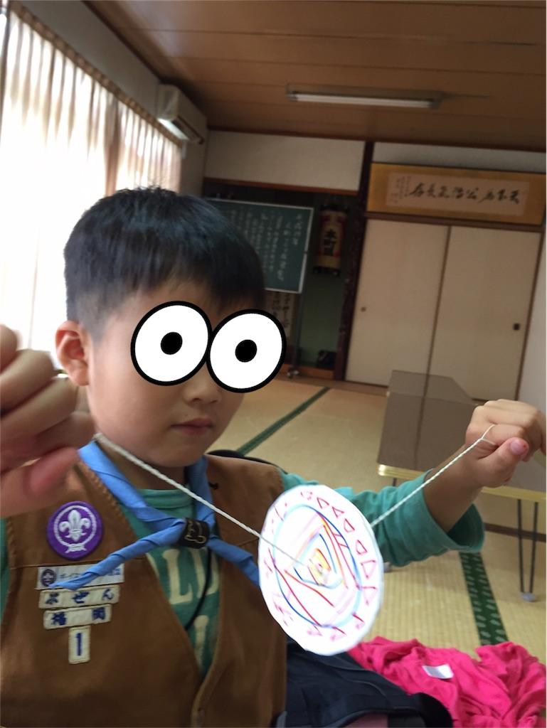 f:id:boyscoutbuzen1:20170611222246j:image