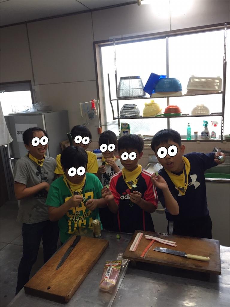 f:id:boyscoutbuzen1:20170619114002j:image