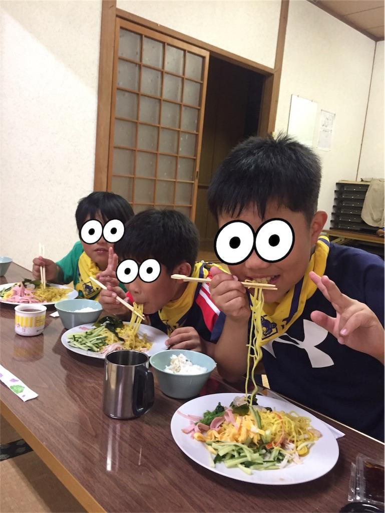 f:id:boyscoutbuzen1:20170619114253j:image