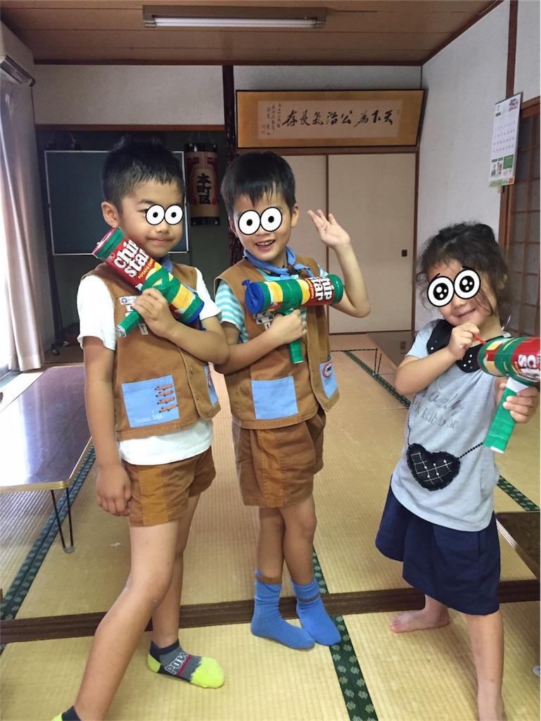 f:id:boyscoutbuzen1:20170711093941j:image