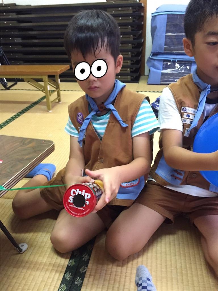 f:id:boyscoutbuzen1:20170711094020j:image