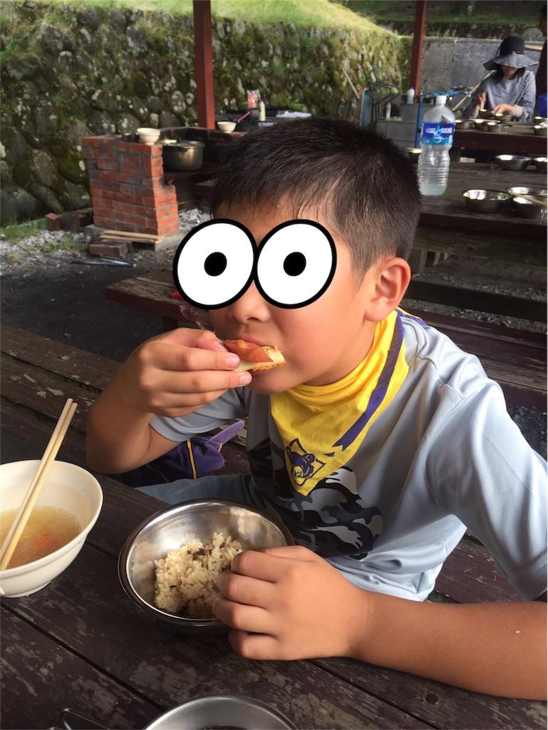 f:id:boyscoutbuzen1:20170719010825j:image