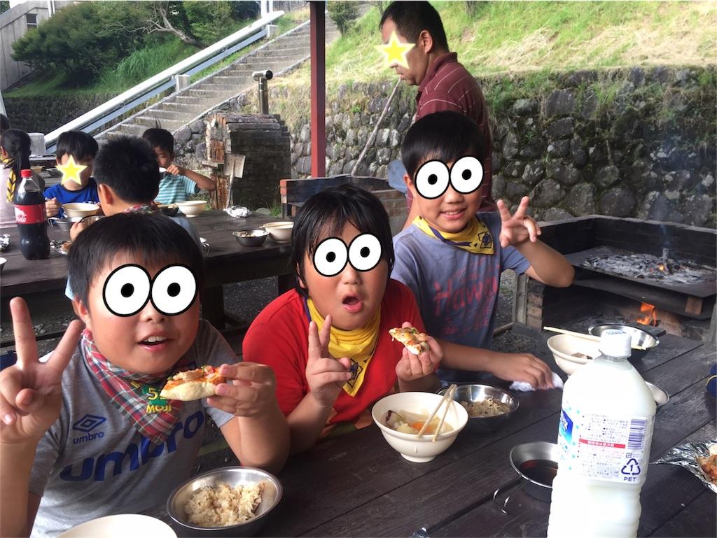 f:id:boyscoutbuzen1:20170719010842j:image